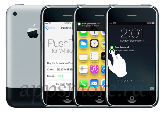 Игры Ipod Touch 2G